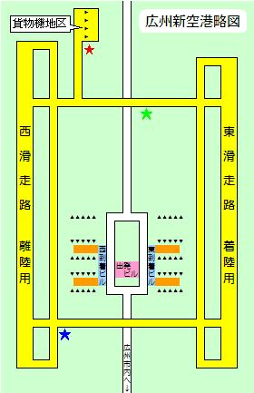 airportmap041106.JPG