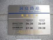 050709a
